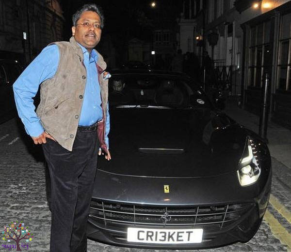 Modi is hobbies of luxury cars, the number is written on the plate 'Cricket