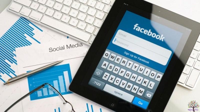 ફેસબુક યૂઝર્સને ઉપયોગી આ ટીપ્સ