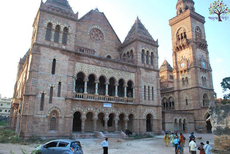 Bhuj considered prag mahelan on stroll demeanor, told history