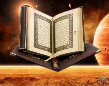 ઇસ્લામ ધર્મનું છે આ પાક પુસ્તક, 1૩૭૦ વર્ષ જુનું
