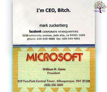 આ છે ટોચના CEOના અસલી બિઝનેસ કાર્ડ