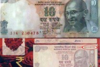 Note number is the date of your birth, the note can make you rich