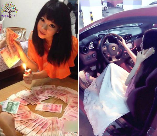 Parties, Ferrari Driving in  rich China 'Rich Kids'Parties, Ferrari Driving in  rich China 'Rich Kids'