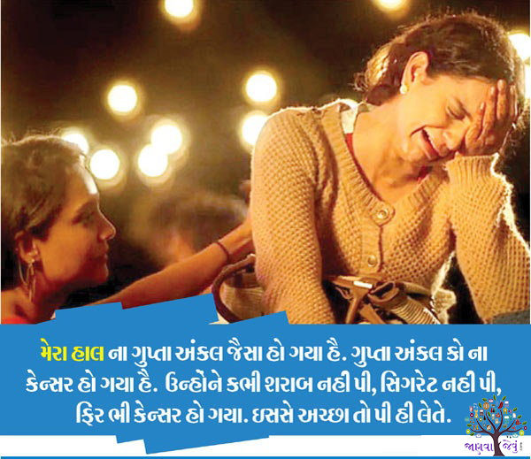Motivation and that is something which Bollywood Dialogues