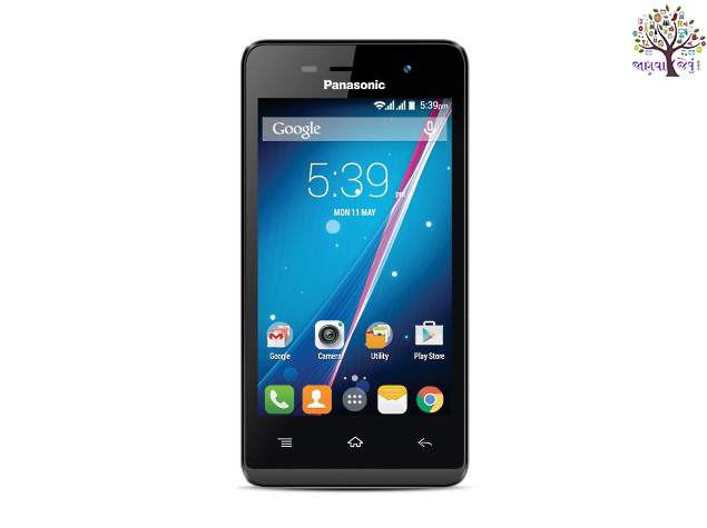 Panasonic launched a new smartphone that supports 21 languages, Price 4990Panasonic launched a new smartphone that supports 21 languages, Price 4990