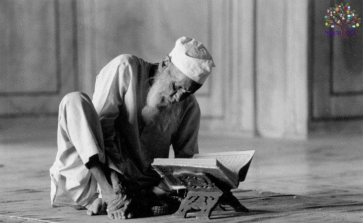 The Quran Sharif are 1370 years old, it is time paigambara's book of the books!