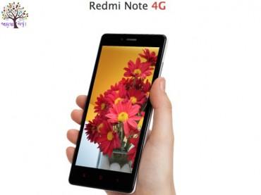 સસ્તો થયો Xiaomi Redmi Note 4G સ્માર્ટફોન, કિમત 2000