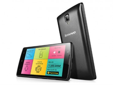 લીનોવો એ ભારતમાં લોન્ચ કર્યો સૌથી સસ્તો ૪G સ્માર્ટફોન A૨૦૧૦