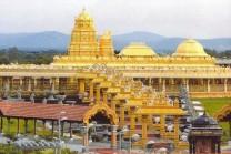 લક્ષ્મીજીનું આ મંદિર ૧૫૦૦૦ કિલો શુધ્ધ સોનાથી બનેલ છે, અચૂક જાણો
