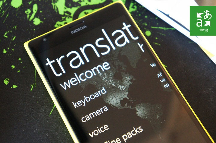 Microsoft app that translates 50 languages