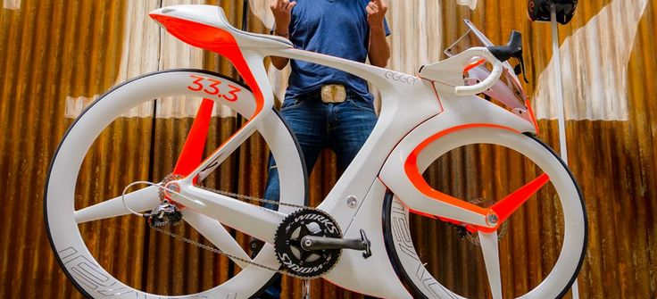This is world first smartest Bicycle in fUCI