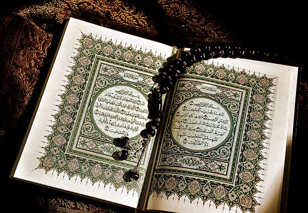 learn about Islam Relegion | Janvajevu.com