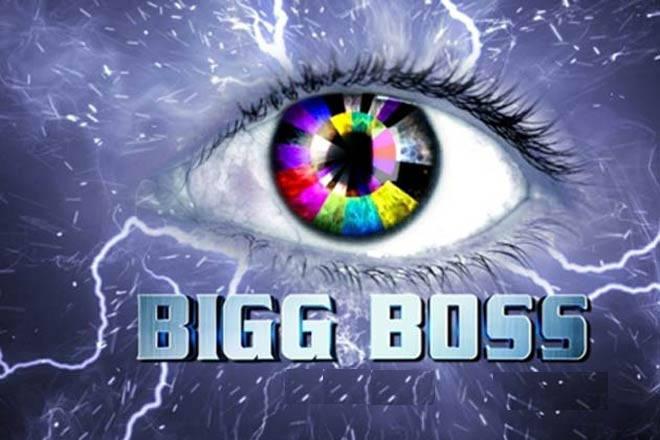 interesting facts about big boss in janvajevu.com
