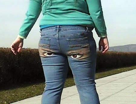 people wearing awkward pant in janvajevu.com