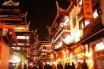 ચાઈના વિષે આ બાબતો જાણીને તમારા હોશ ઉડી જશે..!!