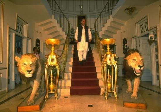 pakistan prime minister nawaz sharif raiwind palace