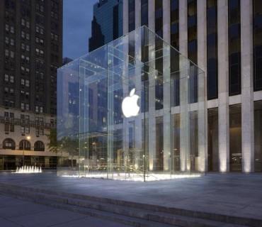 દુનિયાની સૌથી મોટી કંપની 'Apple' વિષે જાણવા જેવું
