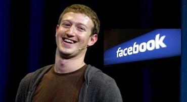 તમે ફેસબુક તો વાપરો છો, પણ શું તેના વિષે આ જરૂરી વાતો જાણો છો?