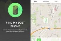 ખોવાયેલ કે ચોરી થયેલ સ્માર્ટફોનને તમે આ એપની મદદથી શોધી શકો છો!