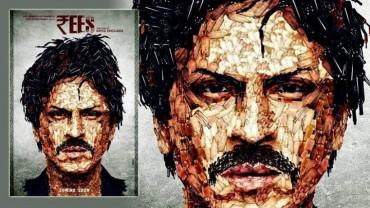 શાહરુખની ફિલ્મ 'રઈસ' નું નવું ઘમાકેદાર પોસ્ટર થયું રીલીઝ
