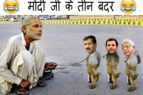 ૨૦૨૦ માં મોદી સાહેબના રાજકારણ હેઠળ ભારતે કેવી ક્રાંતિ કરી હશે..!!