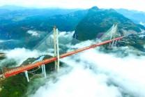13beipanjiang-bridge1