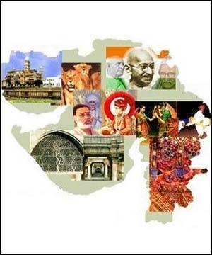 ગુજરાત એટલે?