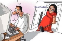 Fir-Facebook-Funny-Image