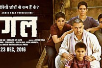 dangal-movie