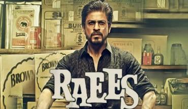 શાહરૂખ ની ફિલ્મ 'રઈસ' નું નવું ટ્રેલર અને પોસ્ટર થયું લોન્ચ