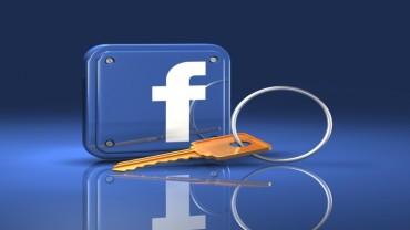 ફક્ત ૨ મિનીટમાં જ આ ટ્રિક્સ થી ફેસબુક એકાઉન્ટની આઈડી લોક/ક્રેશ કરો!