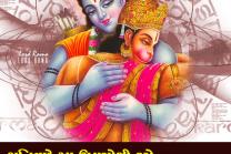 શનિવારે આ ઉપાયોથી કરો હનુમાનજી ને પ્રસન્ન….