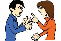 Jokes: ભલભલા પુરુષ ની ભૂખ મરી જાય જયારે પત્ની….