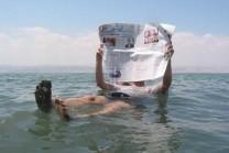 અચૂક જાણો, દુનિયાનો એકમાત્ર સમુદ્ર, જ્યાં કોઈ નથી પાણીમાં ડૂબતું