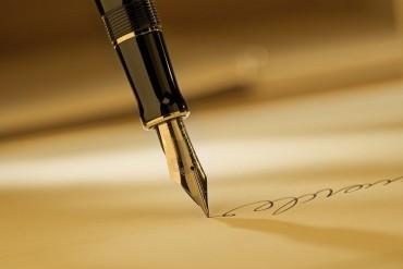 Exams: પરીક્ષામાં પાસ કરવા માર્કેટમાં આવી નવી ચમત્કારી 'પેન'