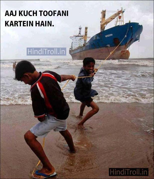 Aaj-Kush-Tufaani-Karte-Hai-Funny-Picture