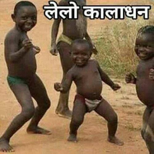 Whatsapp-Funny-Black-Money-Photo