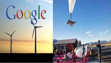 Google ભારતમાં લઇને આવી રહ્યુ છે સૌથી સસ્તુ ઇન્ટરનેટ