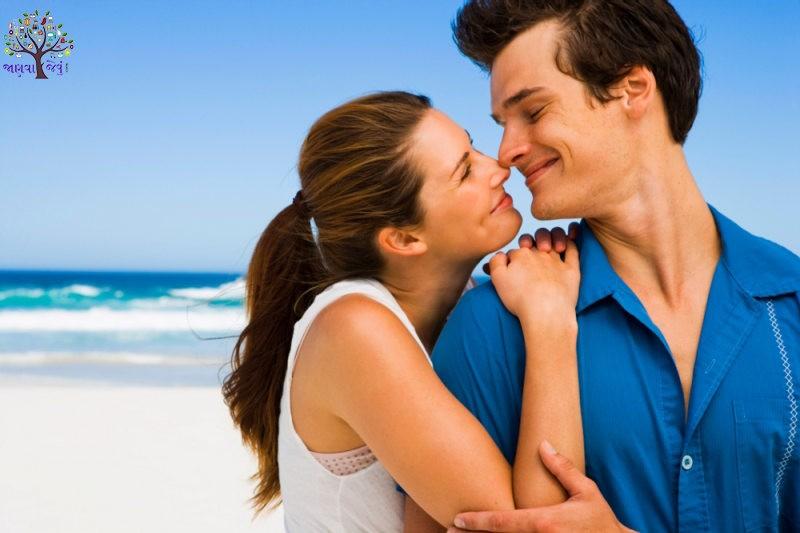 Favorite પત્ની બનવાના સરળ ઉપાય