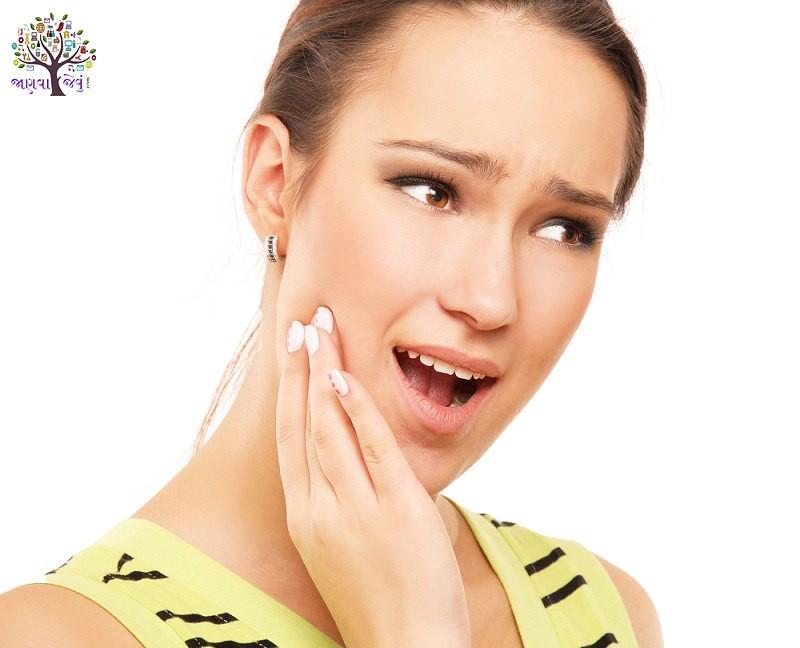 દાંતનો દુ:ખાવો દુર કરવા માટે અપનાવો ઘરગથ્થુ ઉપચાર….