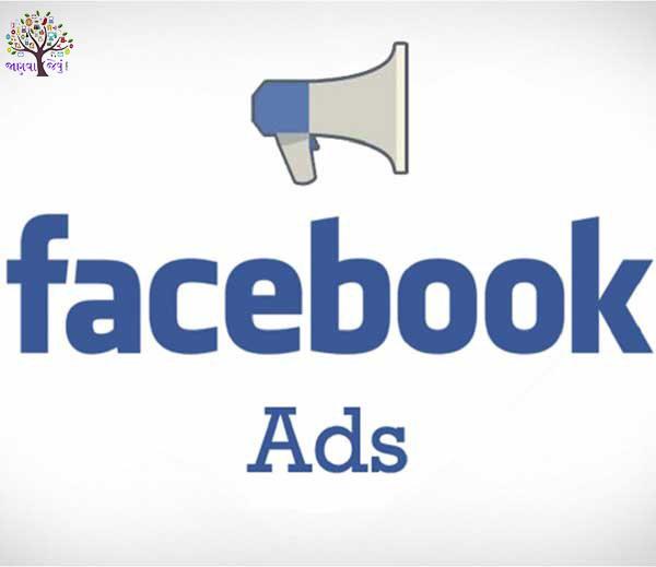હવે ફેસબુક પર વીડિયો અપલોડ કરીને કરો કમાણી