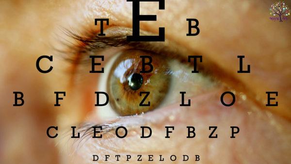 શું તમારી આંખની દ્રષ્ટિ નબળી છે ? કરો કુદરતી રીતે ઈલાજ