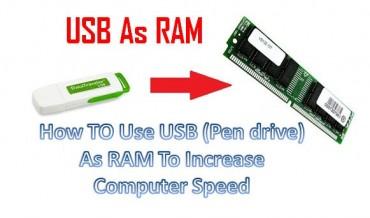 જાણો છો…. પેન ડ્રાઈવને કોમ્પ્યુટરની રેમ કેવી રીતે બનાવાય?