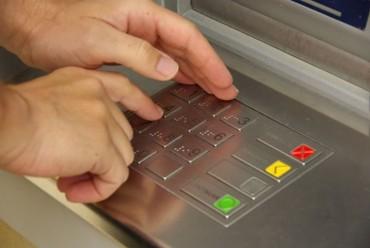 ફક્ત ચાર આકડામાં જ કેમ હોય છે ATM નો નંબર? જાણો