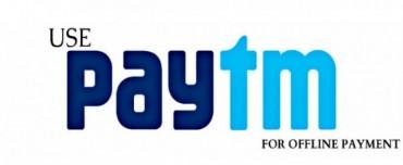 Oohh…. તો આ રીતે Paytm દ્વારા કરો ઓફલાઈન માં રૂપિયાનું પેમેન્ટ