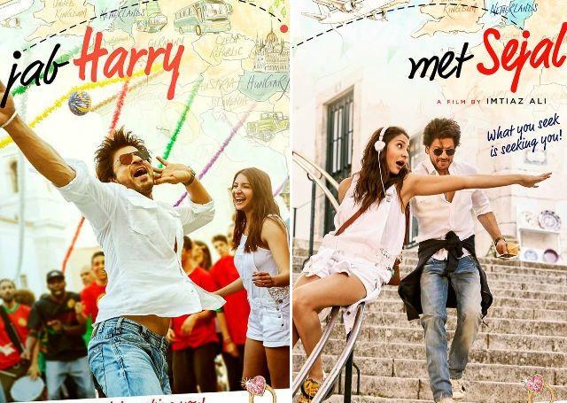 રીલીઝ થયું શાહરૂખ-અનુષ્કાની ફિલ્મ 'જબ હેરી મેટ સેજલ' નું પોસ્ટર